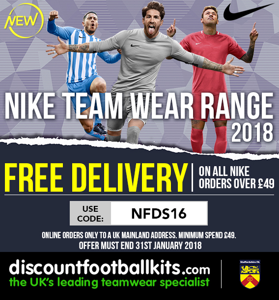 Discount Football Kits - Display Advert
