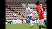 Midfielder Jack Jebb in action for England against Portugal.